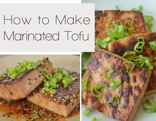 How to Make Marinated Tofu via @MaryMakesDinner | www.MaryMakesDinner.com